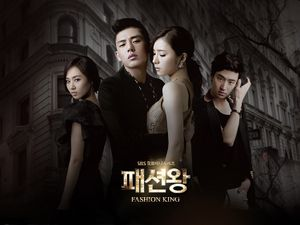 Film Poster for Korean Drama Fashion King from Films and Books Magazine