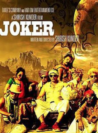 Bollywood release Joker
