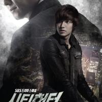 F&B Korean Drama Review: City Hunter