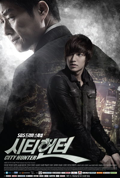 City Hunter, Korean Drama based on Manga is the hit K-Drama 2011