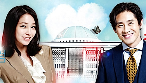 Korean Drama All About Romance