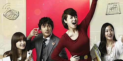 Queen of Office is a 2013 Korean drama.