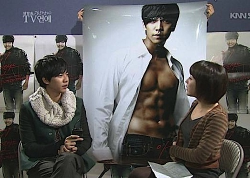 Lee Seung Gi, fast rising star with chisled abs