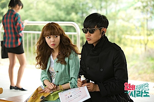 Korean hit drama 2013 Dating Agency Cyrano